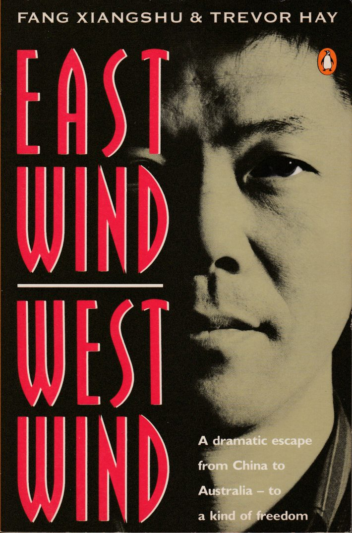 East Wind West Wind